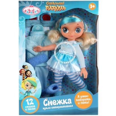 Кукла КАРАПУЗ Снежка 33 см говорящая