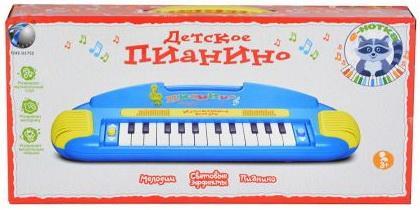 Купить Пианино на бат. (3 бат. не входят в компл) звук. эффект. в/к 38*18*6, 5 см, best toys, в ассортименте, Детские музыкальные инструменты