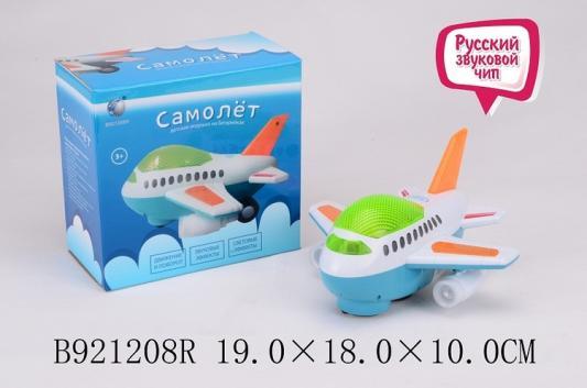 Игрушка best toys Самолет разноцветный