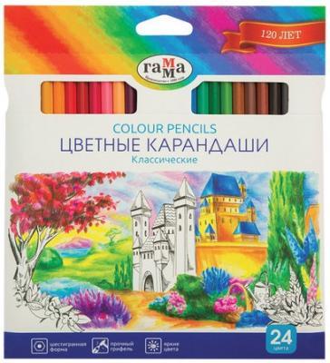 Набор цветных карандашей Гамма Классические 24 шт 174 мм