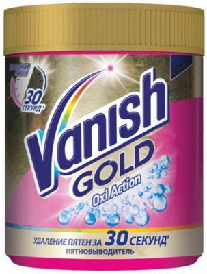 """Средство для удаления пятен 500 г, VANISH (Ваниш) """"Oxi Action"""", для цветной ткани, 8076846"""