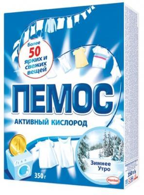 Стиральный порошок ПЕМОС Зимнее утро 350мл порошок стир пемос 2 кг зимнее утро д белого белья