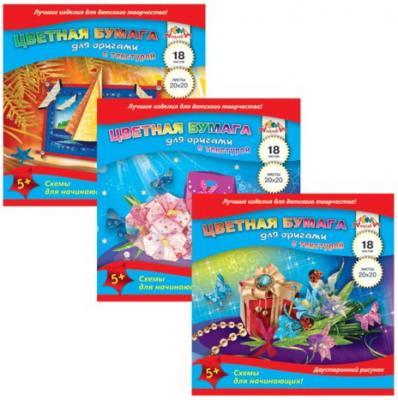 Цветная бумага для оригами, двусторонняя, с текстурой, 18 листов, 12 текстур, АППЛИКА, 200х200 мм, С2243 апплика цветная бумага волшебная мозаика кружочки 18 листов 10 цветов