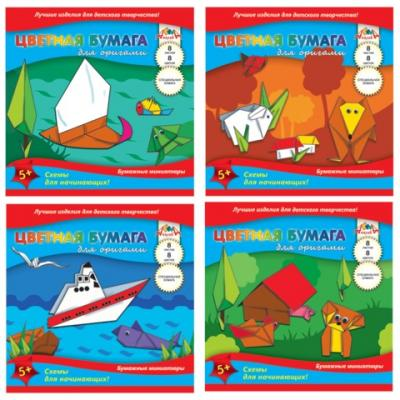 Цветная бумага для оригами, 8 цветов, АППЛИКА, 200х200 мм, С0263 апплика цветная бумага волшебная мозаика кружочки 18 листов 10 цветов