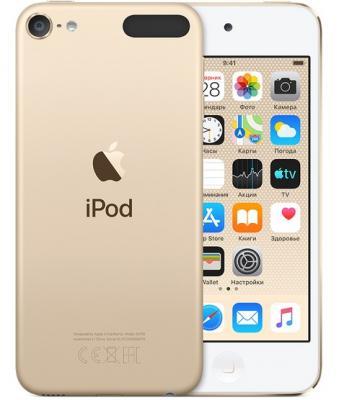 Apple iPod touch 32GB - Gold MVHT2RU/A