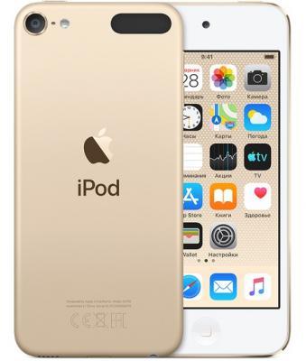 Apple iPod touch 128GB - Gold MVJ22RU/A