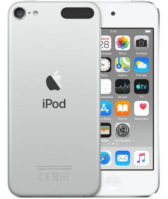 Apple iPod touch 128GB - Silver MVJ52RU/A