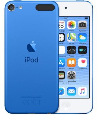 Apple iPod touch 256GB - Blue MVJC2RU/A