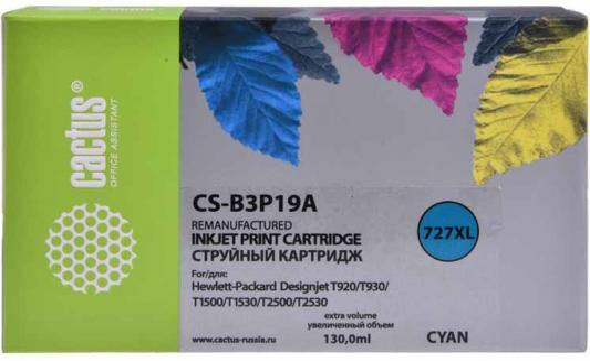 Картридж струйный Cactus №727 CS-B3P19A голубой (130мл) для HP DJ T920/T1500 цена