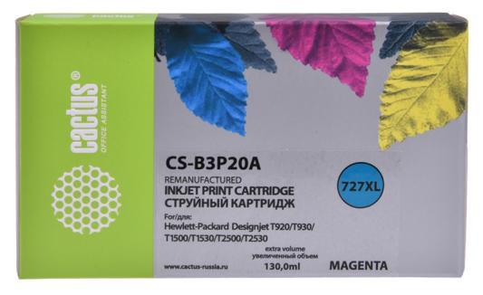 Картридж струйный Cactus №727 CS-B3P20A пурпурный (130мл) для HP DJ T920/T1500/T2530