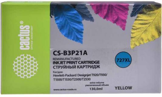 Картридж струйный Cactus №727 CS-B3P21A желтый (130мл) для HP DJ T920/T1500/T2530