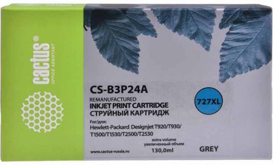 Картридж струйный Cactus №727 CS-B3P24A серый (130мл) для HP DJ T920/T1500/T2530