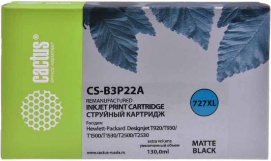 Картридж струйный Cactus №727 CS-B3P22A черный матовый (130мл) для HP DJ T920/T1500/T2530