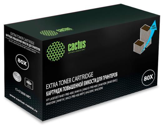 Фото - Тонер Картридж Cactus CS-CF280X-MPS черный (13000стр.) для HP LJ Pro 400/M401/M425 печка в сборе cet cet2729 rm1 8809 000 для hp laserjet pro 400 m401 m425