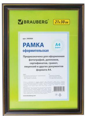 Фото - Рамка 21х30 см, пластик, багет 20 мм, BRAUBERG HIT3, черная с двойной позолотой, стекло, 390984 фоторамка brauberg hit3 21х30 см золото