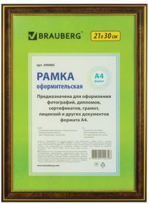 Фото - Рамка 21х30 см, пластик, багет 20 мм, BRAUBERG HIT3, темный орех с двойной позолотой, стекло, 390985 фоторамка brauberg hit3 21х30 см золото