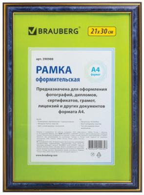 Фото - Рамка 21х30 см, пластик, багет 20 мм, BRAUBERG HIT3, синий мрамор с двойной позолотой, стекло, 390988 фоторамка brauberg hit3 21х30 см золото
