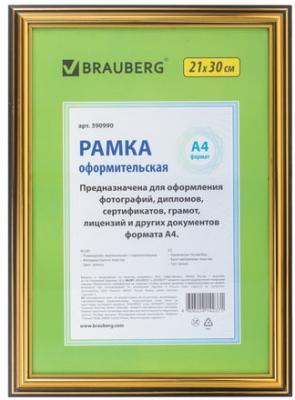 "Рамка 21х30 см, пластик, багет 20 мм, BRAUBERG ""HIT3"", золото, стекло, 390990"