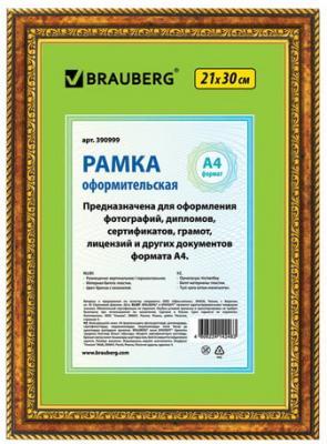 """Рамка 21х30 см, пластик, багет 30 мм, BRAUBERG """"HIT4"""", бронза с двойной позолотой, стекло, 390999"""