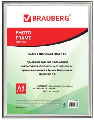 Рамка 30*40 см, пластик, багет 16 мм, BRAUBERG HIT3, серебро, стекло, 391131