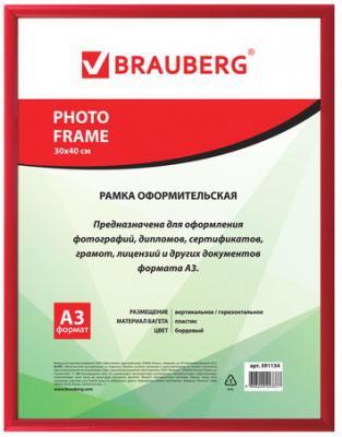 Рамка 30*40 см, пластик, багет 12 мм, BRAUBERG HIT2, бордовая, стекло, 391134