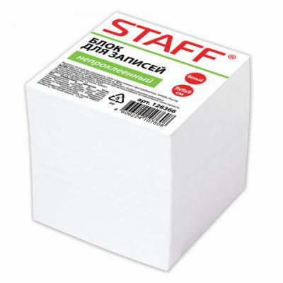 Блок для записей STAFF непроклеенный, куб 9х9х9 см, белый, белизна 90-92%, 126366 блок для записей staff проклеенный куб 9х9х5 см белый белизна 70 80% 129197
