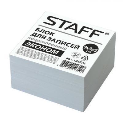 Блок для записей STAFF, непроклеенный, куб 9х9х5 см, белизна 70-80%, 126574 блок для записей staff проклеенный куб 9х9х5 см белый белизна 70 80