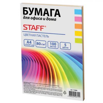 Бумага цветная STAFF color, А4, 80 г/м2, 100 л., микс (5 цв. х 20 л.), пастель, для офиса и дома, 110889