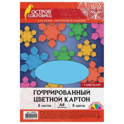 Картон цветной А4 ГОФРИРОВАННЫЙ, 5 листов цветов, ПАСТЕЛЬНЫЕ, в пакете, ОСТРОВ СОКРОВИЩ, 210х297 мм, 129296