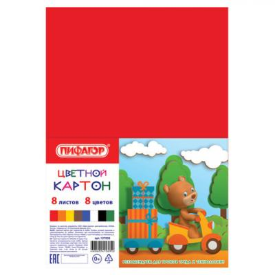 Картон цветной А4 немелованный, 8 листов цветов, в пакете, ПИФАГОР, 200х283 мм, 127050