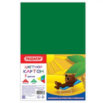 Картон цветной А4 немелованный, 7 листов цветов, в пакете, ПИФАГОР, 200х283 мм, 127051