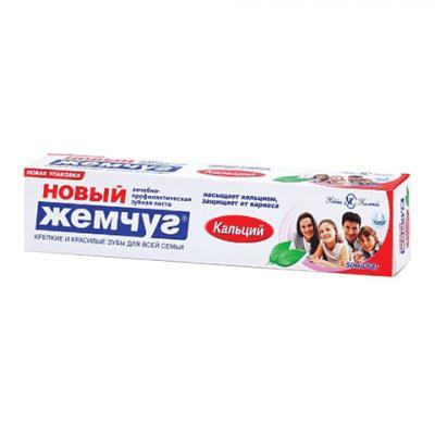 Зубная паста 50 мл, НОВЫЙ ЖЕМЧУГ Кальций, комплексная защита от кариеса, 17112 детская зубная паста silca putzi кальций 50 мл