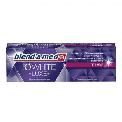 Зубная паста 75 мл, BLEND-A-MED (Бленд-а-мед) 3D White Luxe Гламур, BM-81407647 тонометр b well med 57