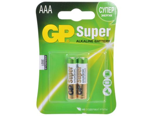 Батарейки GP Super Alkaline AAA 2 шт цены онлайн