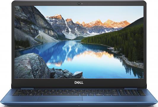 цена Ноутбук DELL Inspiron 5584 (5584-8066)