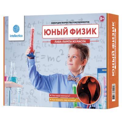"""Набор для экспериментов INTELLECTICO """"Юный физик. Лава-лампа из масла"""" 204"""