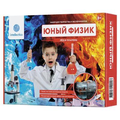 """Набор для экспериментов INTELLECTICO """"Юный физик. Лед и пламень"""" 206"""