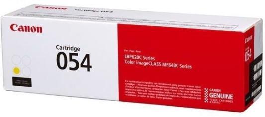 Картридж Canon 054 Y для Canon i-Sensys LBP621 i-Sensys LBP621Cw i-Sensys LBP623 i-SENSYS LBP623Cdw i-Sensys MF641 i-SENSYS MF641Cw i-Sensys MF643 i-SENSYS MF643Cdw i-Sensys MF645 i-SENSYS MF645Cx 1200 Желтый (3021C002)