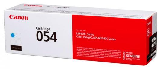 Картридж Canon 054 BK для Canon i-Sensys LBP621Cw i-SENSYS LBP623Cdw i-SENSYS MF641Cw i-SENSYS MF643Cdw i-SENSYS MF645Cx 1500 Черный (3024C002)