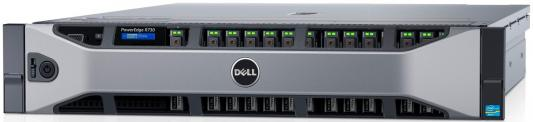 Сервер Dell PowerEdge R730 1x32Gb x16 6x200Gb 2.5 SSD SATA RW H730 iD8En 1G 4P 1x750W 3Y PNBD (210-ACXU-379)