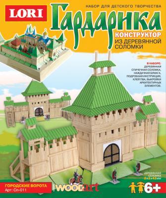 Купить Набор для творчества best toys Городские ворота, Пластмассовые конструкторы