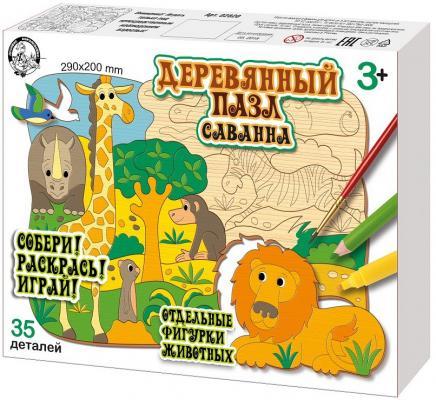 Купить Пазл деревянный Саванна (29х20см) 35 эл0, 23*0, 17*0, 035, best toys, Пазлы для малышей