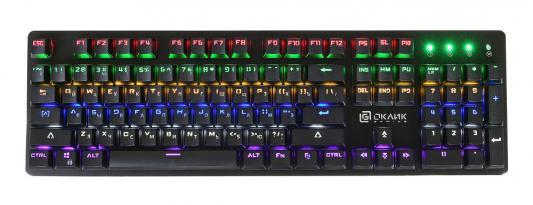 Клавиатура проводная Oklick 990G USB черный цена и фото