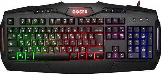 лучшая цена Клавиатура проводная Defender Goser GK-772L RU USB черный 45772