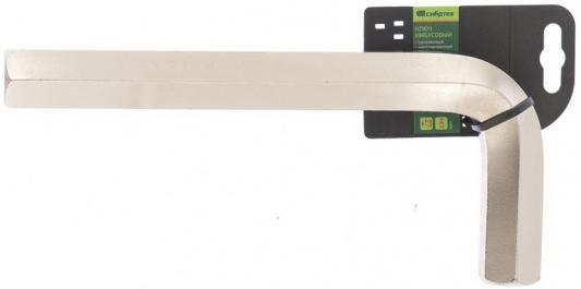 Ключ имбусовый HEX, 27мм, 45x, закаленный, никель </div> <div class=