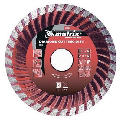 Фото - Диск алмазный отрезной Turbo, 180 х 22,2 мм, сухая резка// Matrix диск алмазный отрезной сегментный 180 х 22 2 мм сухая резка matrix