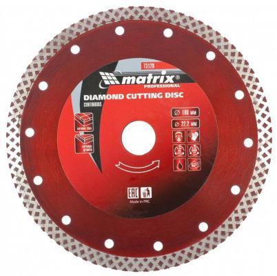 Фото - Диск алмазный отрезной сплошной, 180 х 22,2 мм, сухая резка// Matrix диск алмазный отрезной сегментный 180 х 22 2 мм сухая резка matrix