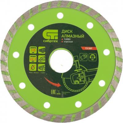 Фото - Диск алмазный отрезной Turbo, 115 х 22,2 мм, сухая резка// Сибртех диск алмазный отрезной сегментный 115 х 22 2 мм сухая резка сибртех