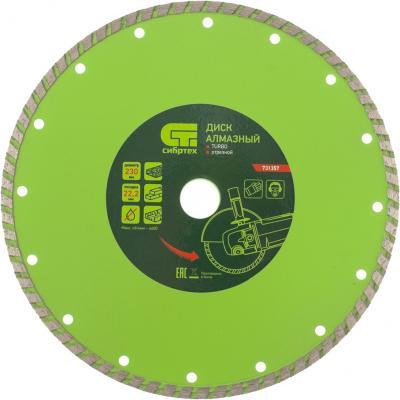 Фото - Диск алмазный отрезной Turbo, 230 х 22,2 мм, сухая резка// Сибртех диск алмазный отрезной turbo 115 х 22 2 мм сухая резка сибртех