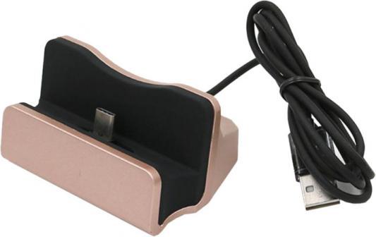 Зарядное устройство Dock станция Туре С GC AUZER GWC 5CGR Rose gold